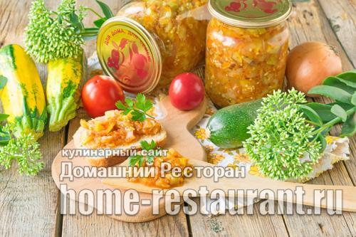 Рецепт овощного рагу на зиму.